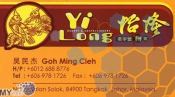 YI LONG BAKERY & CONFECTIONERY