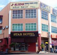 STAR HOTEL