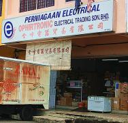 OPHIRTRONIC ELECTRICAL TRADING SDN BHD