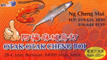 OTAK-OTAK CHENG BOI