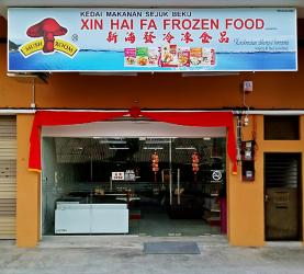 XIN HAI FA FROZEN FOOD