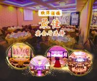 XIN YANG SEAFOOD RESTAURANT (MUAR) SDN BHD - Banquet Hall