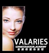 VALARIES BEAUTY & WELLNESS
