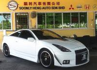 SOONLY HENG AUTO SDN BHD