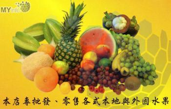 CHIT HENG FRUITS TRADING