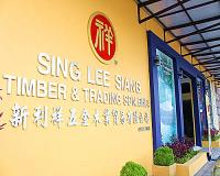 SING LEE SIANG TIMBER & TRADING SDN BHD