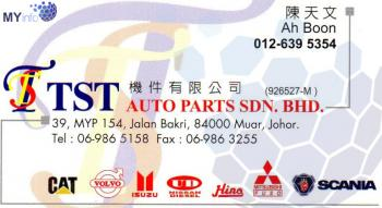 TST AUTO PARTS SDN BHD