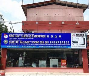 GUAN HOE MACHINERY TRADING SDN BHD