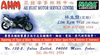 AH HUAT MOTOR SERVICE CENTRE