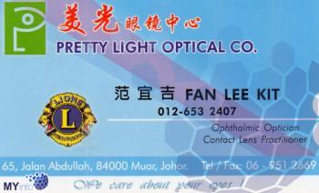 PRETTY LIGHT OPTICAL CO