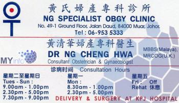 NG SPECIALIST OBGY CLINIC